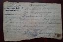 Письмо Железновой Зои.jpg