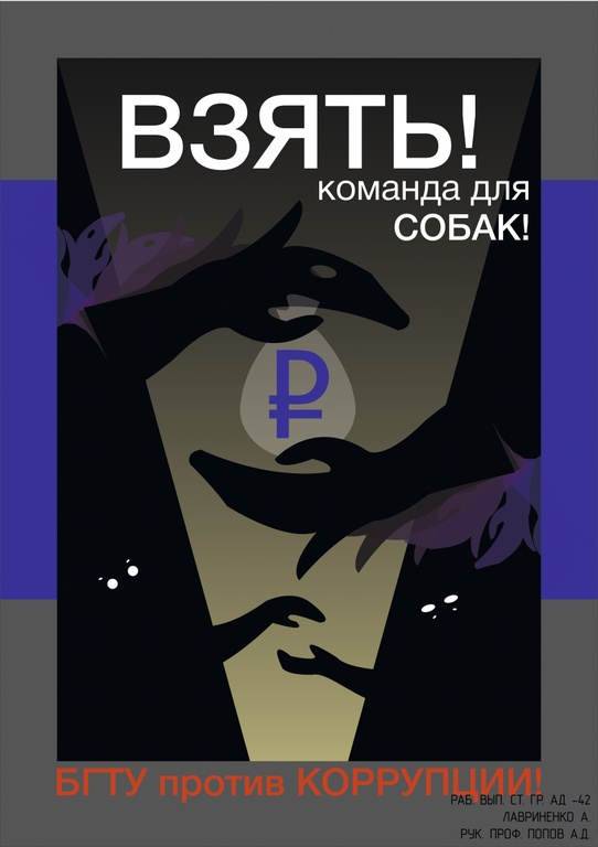 7.Лавриненко Ангелина 22 года г.Белгород.jpg