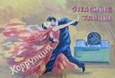 8.Парфенова Марина 30 лет г.Чистополь Татарстан.jpg